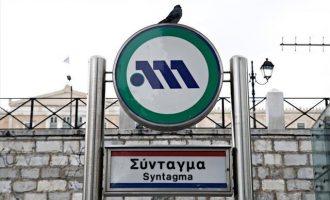 Μετρό: Κλειστός ο σταθμός «Σύνταγμα» – Τρεις συγκεντρώσεις στο κέντρο της Αθήνας