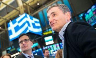 Η στιγμή που ο Τσακαλώτος χτυπά το καμπανάκι της Wall Street (βίντεο)