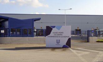 Ποια ιστορική ελληνική εταιρεία πουλήθηκε 6,8 δισ. σε αμερικανικό κολοσσό
