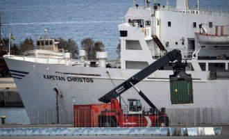 Στον Θερμαϊκό το «Καπετάν Χρήστος» που μεταφέρει τους 410 τόνους εκρηκτικών