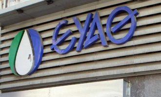 ΕΥΑΘ: Παρέμβαση Εισαγγελέα για ρύπανση του νερού που πίνουν οι Θεσσαλονικείς