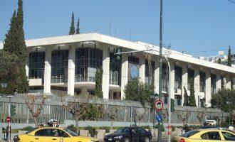 Κλειστή τη Δευτέρα η Αμερικανική Πρεσβεία λόγω εθνικής επετείου