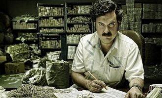 """Η CIA βρήκε υποβρύχιο του """"βασιλιά της κοκαΐνης"""" Πάμπλο Εσκομπάρ (βίντεο)"""