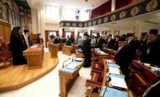 Εκκλησία της Ελλάδος: Κανονικό Δικαίωμα του Οικ. Πατριάρχη το Αυτοκέφαλο στην Ουκρανία