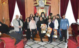 Ελληνορθόδοξοι αραβόφωνοι εξέφρασαν την υποστήριξή τους στο Πατριαρχείο Ιεροσολύμων