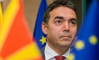 Νίκολα Ντιμιτρόφ: Να διαχωρίσουμε τη δική μας «Μακεδονία» από την ελληνική Μακεδονία
