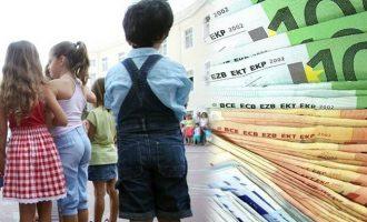 Επίδομα παιδιού σε 740.000 οικογένειες – Πότε θα δοθεί