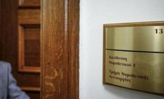 Σκάνδαλο Novartis: Αντίγραφα της δικογραφίας στους εμπλεκόμενους