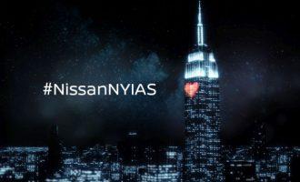 Γιατί στη Νέα Υόρκη «αγαπούν» το Nissan Αltima;