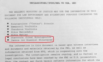 Το όνομα του Γιάννη Στουρνάρα και της συζύγου του σε έγγραφο του FBI