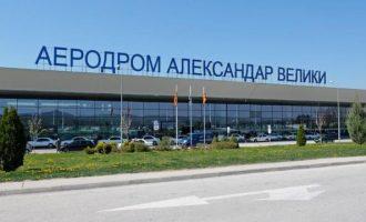Μετονομάζονται το αεροδρόμιο και ο αυτοκινητόδρομος στα Σκόπια