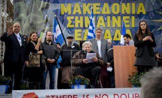 Θεοδωράκης: Η Μακεδονία είναι μία και θα είναι πάντα ελληνική