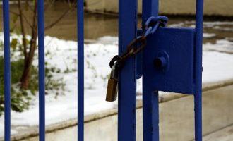Σε ποιες περιοχές της χώρας θα είναι την Τρίτη κλειστά τα σχολεία