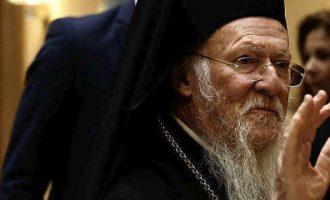 """""""Το πένθος του ρωσικού λαού είναι πένθος και του Οικουμενικού Πατριαρχείου"""""""