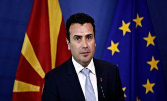 Ζάεφ: Καμία κυβέρνηση δεν θα τολμήσει να αλλάξει το Βόρεια Μακεδονία – Η Ελλάδα θα το σταματήσει