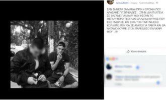 """""""Θα ανταμώσουμε στον Παράδεισο παλικάρι μου"""" – Τα σπαρακτικά αντίο στον 19χρονο Θωμά που έσφαξαν στο Μαρούσι (φωτο)"""