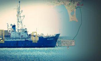 Το MED Surveyor βρίσκεται στο Οικόπεδο 10 της κυπριακής ΑΟΖ και ξεκίνησε τις έρευνες