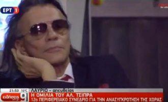 Τι είπε ο Τσίπρας στον Ψινάκη για την… καρέκλα (βίντεο)