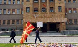 Το υπουργείο Εξωτερικών των Σκοπίων διώχνει Ρώσο διπλωμάτη
