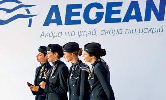 Αναστέλλονται οι πτήσεις εσωτερικού και εξωτερικού της Aegean από και προς Θεσσαλονίκη