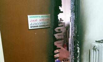 Η «Κρυπτεία» έβαλε φωτιά στα γραφεία της αφγανικής κοινότητας στην Αθήνα