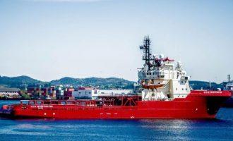 Προς το Τεμάχιο 10 της κυπριακής ΑΟΖ πλέει το Ocean Investigator
