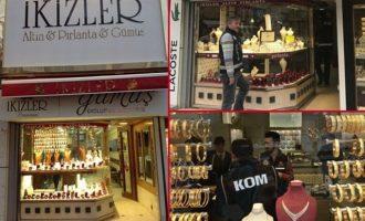 Το καθεστώς Ερντογάν δήμευσε τα κοσμηματοπωλεία «Ikizler» γιατί ανήκουν σε… «γκιουλενιστή»
