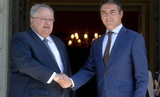 Η Αθήνα «στριμώχνει» τα Σκόπια για το Σύνταγμά τους στη Βιέννη