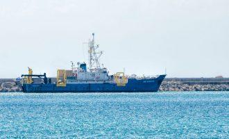 Ολοκλήρωσε το MED Surveyor της Exxon Mobil τις έρευνες στην κυπριακή ΑΟΖ
