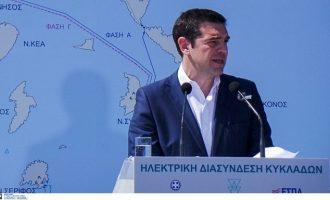 Σχέδιο Τσίπρα για «μεταφορικό ισοδύναμο» για τα νησιά