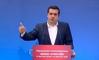 Μήνυμα Τσίπρα στα Σκόπια: Προϋπόθεση για την ονομασία η αλλαγή Συντάγματος