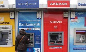 Κακά νέα για τις τουρκικές τράπεζες – Τι γράφει το Bloomberg
