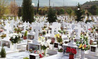 Απίστευτο: Έθαψαν νεκρό επάνω από άλλον νεκρό σε νεκροταφείο της Θεσσαλονίκης