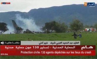 Συντριβή στρατιωτικού αεροσκάφους με πολλούς νεκρούς στην Αλγερία (βίντεο)