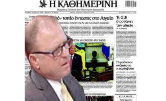 """""""Βόμβα"""" στα ΜΜΕ! – Πουλάει ο Θ. Αλαφούζος την """"Καθημερινή"""";"""