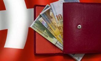 """Ρώσους μεγιστάνες πίσω από τις πιέσεις στο ελβετικό φράγκο """"βλέπει"""" το Bloomberg"""