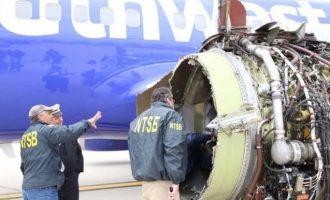 Κινητήρας αεροπλάνου εξερράγη, έσπασε παράθυρο και «ρούφηξε» γυναίκα (φωτο+βίντεο)