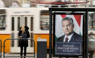 Εκλογές στην Ουγγαρία με φαβορί τον Όρμπαν να διεκδικεί τρίτη θητεία