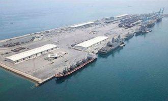 H Βρετανία άνοιξε στρατιωτική βάση στο Μπαχρέιν