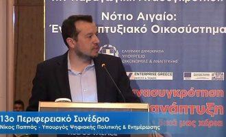 Παππάς: Επιδοτήσεις στους δήμους των νησιών που σήκωσαν το βάρος τoυ προσφυγικού