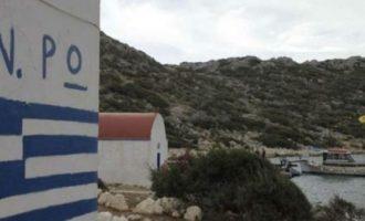 Στο μνημείο της «Κυράς της Ρω» ο Αλέξης Τσίπρας – Τι είπε
