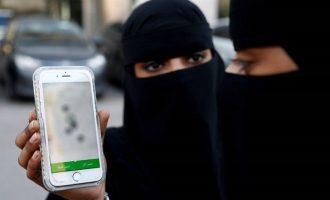Η Σαουδική Αραβία τιμωρεί με φυλάκιση όσους ψάχνουν το κινητό των συντρόφων τους