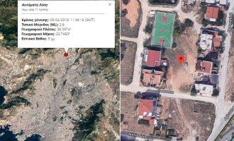 Σεισμός αισθητός στην Αθήνα σημειώθηκε στις 14.36 – Το επίκεντρο στο Μενίδι (χάρτης)