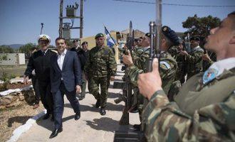 Τσίπρας στους στρατιώτες στο Καστελόριζο: Διανύουμε μέρες έντασης – Να είστε οπλισμένοι με αποφασιστικότητα