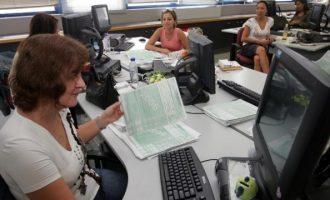 Εφορία: Αναγκαστικά μέτρα είσπραξης σε 1.186.380 πολίτες