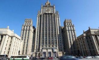 Απειλή για βόμβα στο ρωσικό υπουργείο Εξωτερικών στη Μόσχα
