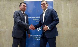 Ύμνοι Euractiv για το πολιτικό θάρρος Τσίπρα για τη συμφωνία
