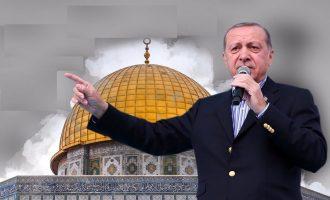 Ερντογάν: Μετά την Αγία Σοφία θα «απελευθερώσω» την Ιερουσαλήμ, θα φτάσω στην Ισπανία
