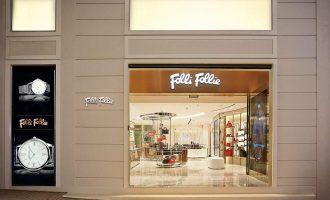 Τι συμβαίνει με τη Foli Follie: Στα «μαχαίρια» με διεθνές fund για ζημιές (;) εκατομμυρίων