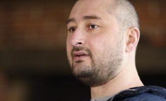 Ζωντανός ο Ρώσος δημοσιογράφος – Γιατί οι ουκρανικές μυστικές υπηρεσίες σκηνοθέτησαν τον θάνατό του